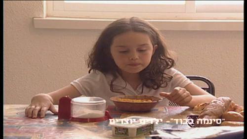 ילדים-יוצרים-סרטים-2000-פרק-4