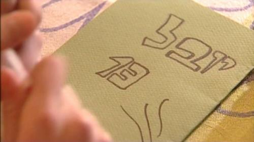 ילדים-יוצרים-סרטים-2006-פרק-4