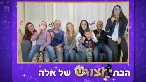 מצווש-עונה-1-פרק-1