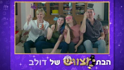 מצווש-עונה-1-פרק-7