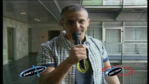 ששטוס-2007-פרק-88
