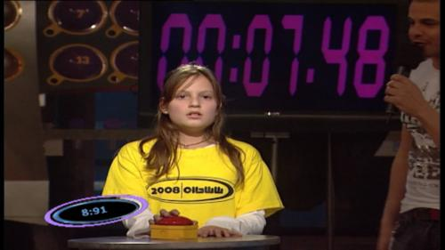 ששטוס-2008-פרק-17